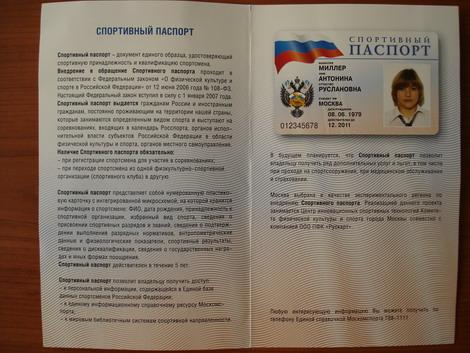 ПРИЛОЖЕНИЕ №6 к Положению о логопедическом пункте МБДОУ Каргасокского района.